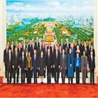 중국,주석,다자주의,개혁