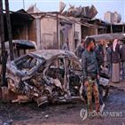 시리아,폭탄,차량,북동부