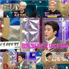 멤버,수호,엑소,세훈,라디오스타,리더