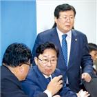검찰,수사,의원,한국당,민주당,청와대,의혹,장관,추미애,법무부