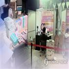 성분,중국,화장품,브랜드,소비자,한국,아워글래스