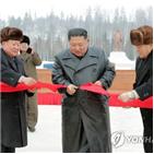 김정은,북한,외화벌,관광,위원장