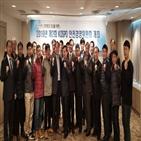 남부발전,협력사,안전경영위원회,현장,위원회,위원