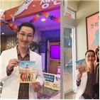 천리마마트,박두식,강홍석
