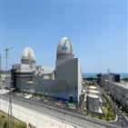 원전,신고리3,4호기,최초,취득,안전성,상업운전,원자력