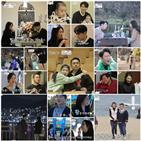 사람,이필모,이재황,유다솜,연애,서수연,조희경,김유지,여수,김현진