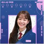 박지원,겨울방학,한수아,웹드라마
