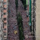 경찰,홍콩,시위,집회,참가자,행진,주최,시위대,이번