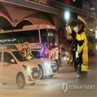 음주운전,운전자,인식,운전
