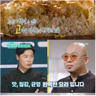 돈스파이크,돈스파이,스토,메뉴,신상출시,방송