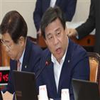 의원,출마,총선,한국당,원내대표