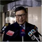 홍콩,경찰,게양식,톈안먼,중국