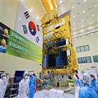 위성,기술,천리안,항우연,아리랑,발사,정지궤도위성,개발