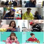 홍현희,매니저,김장,쪽파,모습,시청률
