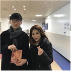 김소유,송영준,수능,콘서트