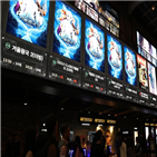 스크린,영화,상영관,겨울왕국2,상영,극장,개봉,관객,독점,관계자