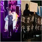 대만,홍콩,경찰,콘서트,보도,중국