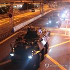 홍콩,중국,시위,대한,중앙정부,정책,시위대,요구,이러한,사태