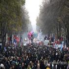 파업,프랑스,정부,총리,필리프,연금,연금개편,파리,개편안,운행