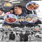 멤버,방송,1박,시즌4,라비,까나리카노,미션,1박2일,예능