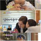 도경완,장윤정,가족,엄마,시청자,슈돌