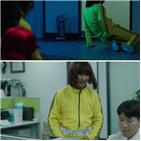 김정남,귀신,연기,촬영,코믹