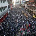 홍콩,시민,시위,이날,경찰,중국,선거,시위대,행진,대한