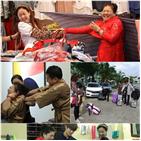 함진,아오자이,아내,함소원,베트남,시부모,여행