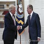 트럼프,대통령,러시아,라브로프,의혹,이후