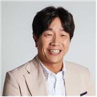 더블에스지컴퍼니,연기,박철민,드라마