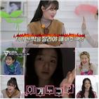 승희,대만,모습,팔로우미12,본인