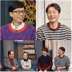 유재석,이석준,방송,배우,에피소드