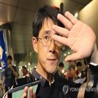한국당,의원