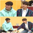 뷔페,이진혁,5형제,거인,위장,김종국,고기