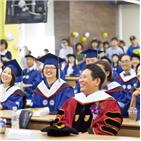 한양사이버대,한양대,대학원,국내,사이버대학,학생,장학금,최초,진학,창업지원단