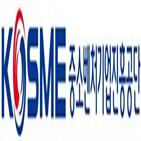 중소벤처기업,중진공,기업가정신,지수초등학교