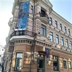 박물관,한국어,서비스,러시아