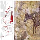 벽화,반인반수,그림,동굴,술라웨시섬