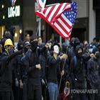 중국,홍콩,문제,대사,외교관,미국