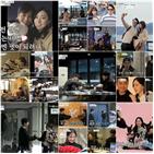 연애,이재황,사람,유다솜,김유지,이필모,친구,강두,한정수,조유경