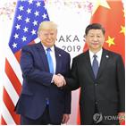 중국,미국,합의,1단계,관세,보도,달러,양국,무역전쟁