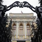 중앙은행,인플레,기준금리,인하,러시아,둔화