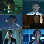 잠은행,영화,MBC,주호민,작가