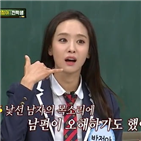 박정아,남편,손가락,아기