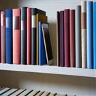 종이책,전자책,구독서비스