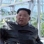 북한,대통령,미국,트럼프,약속