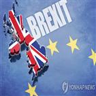 브렉시트,영국,총리,존슨,총선,합의안,보수당,합의,하원,협상