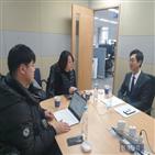 한국당,민주당,이야기,합의,생각,청년,국민,상황,지금,논의