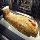 국립중앙박물관,전시,유물,이집트,개편,자료,소개