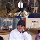 연정훈,1박2일,웃음,라비,문세윤,미션